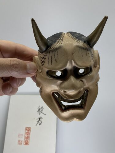 Signed Small Japanese Noh Mask Hannya 般若 wooden hand carved (Oni Woodcarving)