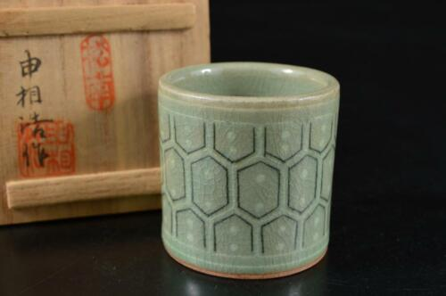 S2678: Korean Goryeo celadon Turtle pattern LID REST/Stand, auto w/signed box