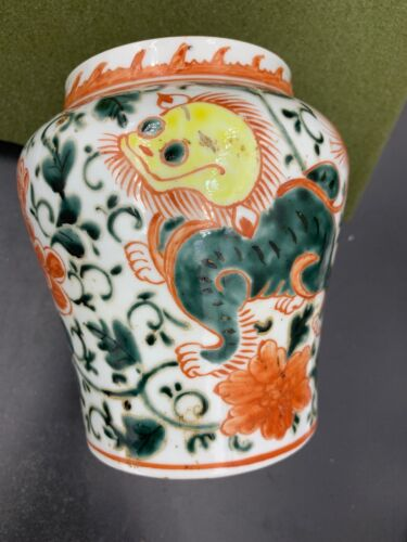 A Chinese Transition Period Wucai Polychrome Porcelain Vase