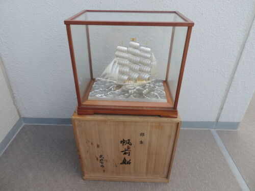 LARGE 3 MASTED JAPANESE SOLID STERLING SILVER SHIP BY SEKI 382 GRAMS 13.47 OZ