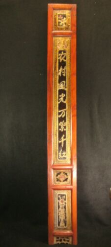 """ANTIQUE CHINESE QING DYNASTY 150yrs HAND CARVED WOOD PANEL RED BLACK & GOLD 51"""""""