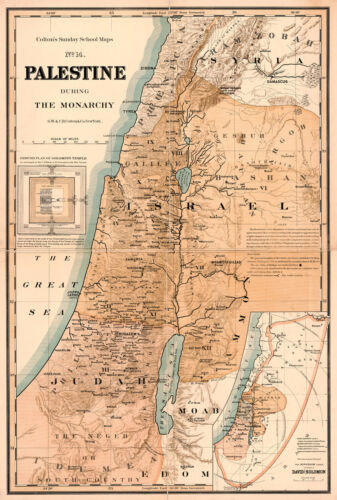 """1895 Map Palestine During Monarchy Israel Christianity Wall Art Print 11""""x16"""""""