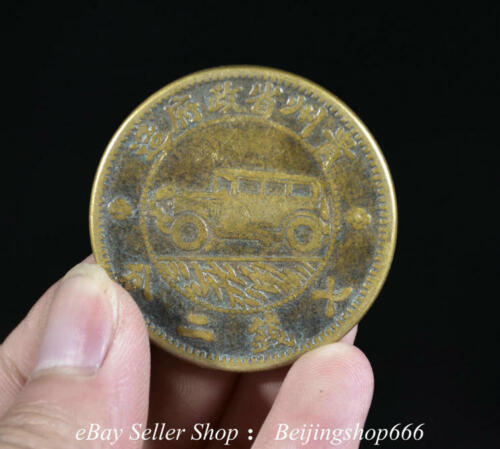 """1.6"""" Old Chinese Copper Fengshui Circulation Currency Hua Copper Coin Money 06"""