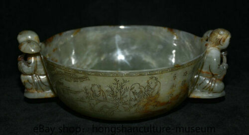 """11"""" Chinese Natural Hetian Jade Carved Dynasty Tongzi Girl People Bowl Bowls"""