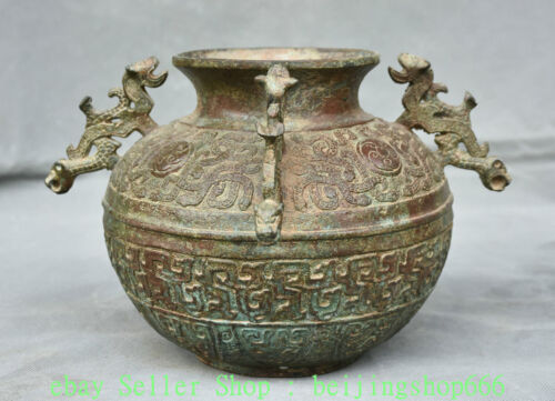 """10"""" Old Chinese Bronze Ware Dynasty Palace 4 Dragon Ear Handle Drinking Vessel"""
