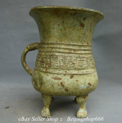 """9"""" Ancient Chinese Bronze Ware Dynasty Palace Handle Drinking vessel Kettle"""
