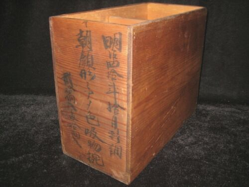 ANTIQUE JAPANESE (c1900) SIGNED SUGI WOOD STORAGE BOX FOR SOUP BOWLS CALLIGRAPHY