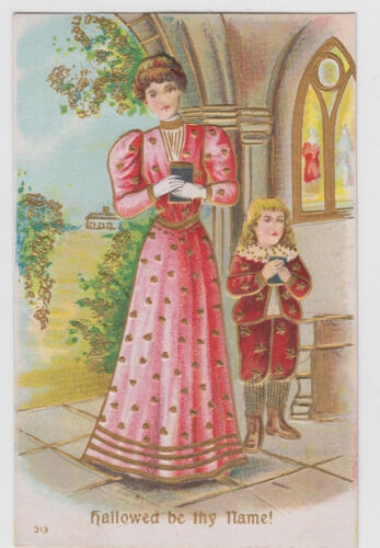 Hallowed Be Thy Name Lord's Prayer Gold Postcard