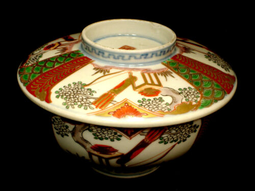 "MARKED Hi ( Zan ) JAPANESE MEIJI PERIOD IMARI COVER BOWL 5 1/8 '  W X 3 3/8"" H"