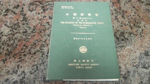Bulletin Hydrographic Office Maritime Safety Agency Tokyo Japan 18 maps 1935