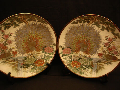 "15""  MARKED Satsuma JAPANESE MEIJI PERIOD SATSUMA MIRROR PAIR PLATE CHARGER"