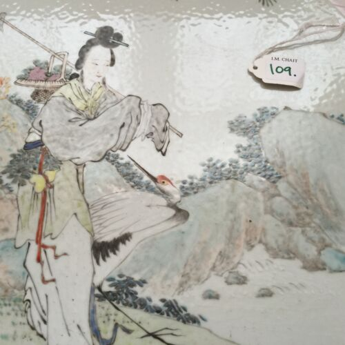 A Chinese Porcelain Plaque Qianjiang Qing Dynasty