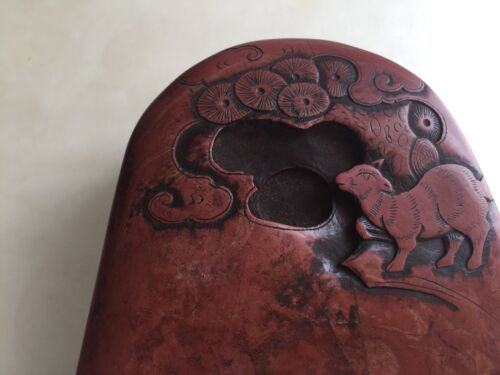 A Chinese ink Stone