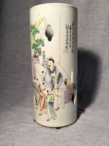 A Chinese Porcelain Hatstand Vase Qing  Dynasty