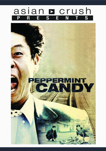 Peppermint Candy (2015, DVD NEW)
