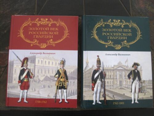 Russian Imperial Guards- Golden Century 1700-1801 Set of two booksOriginal Period Items - 13957
