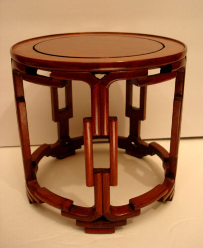 """8 1/4"""" D VINTAGE CHINESE ROSEWOOD CARVED WOODEN STAND"""