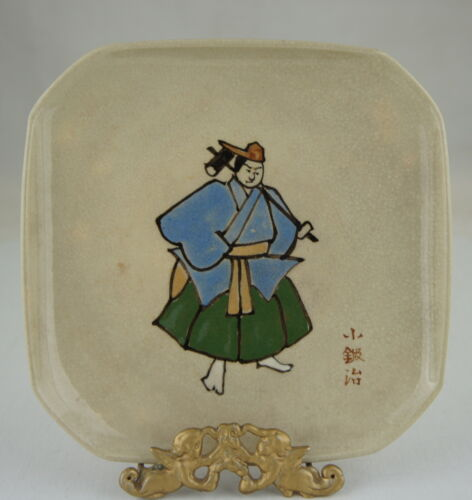 ANTIQUE CHINESE OR JAPANESE ASIAN PLATE W/ WARRIOR IMAGE,CHARACTERS SIGNED
