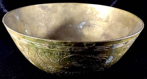 Old Antique Chinese Bronze Brass Bowl Dish Signed Sea Dragons China Asian Vintag