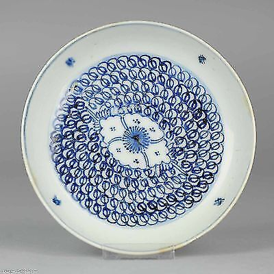 Antique 19th C Jiaqing Period Plate Chinese Porcelain marked Base Qing China