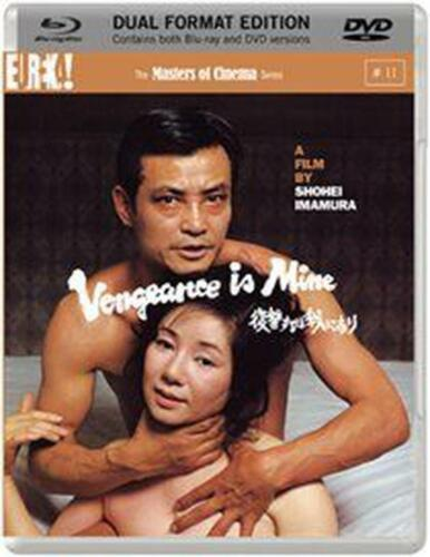 Vengeance Is Mine - The Masters of Cinema Series - DVD Region 2 Free Shipping!