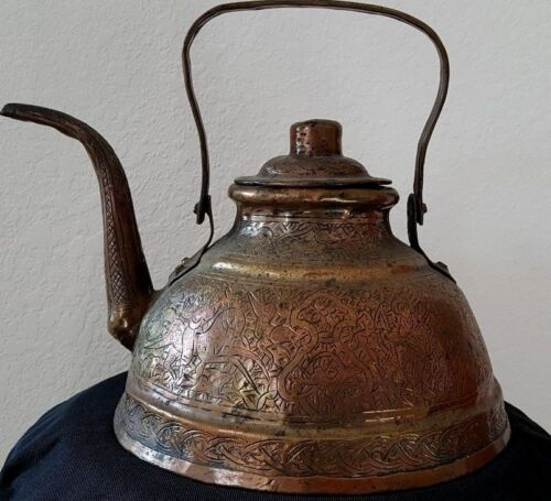 Persian brass copper tea or water kettle antique authentic, hand engraved