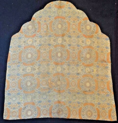 18th C.Qing Dynasty Chinese Imperial Brocade Silk Throne Cover