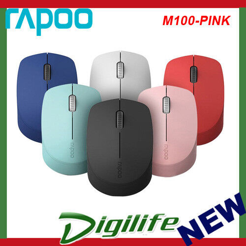 RAPOO M100 2.4GHz & Bluetooth 3 / 4 Quiet Click Wireless Mouse Pink - 1300dpi