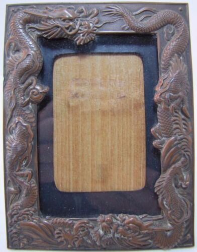 Old Asian DRAGON Frame High Relief Exquiste Monsters Serpents Brass Bronze