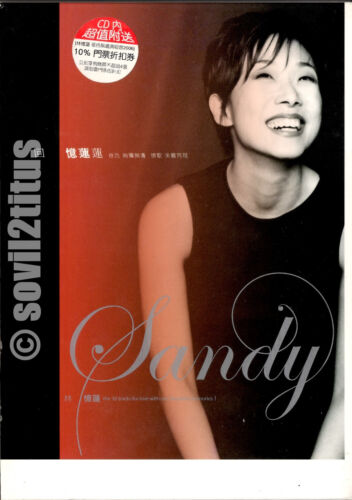 CD 2006 Sandy Lam 35 Tracks For Love With Our Beautiful Memories 林憶蓮 回憶蓮蓮  #4064