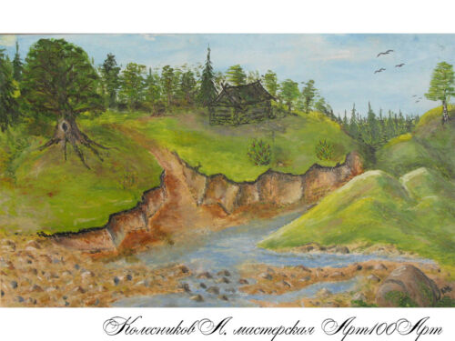 Oil Painting Landscape 30x19cm Russian painting (oil on cardboard) Original