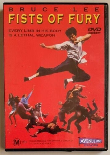 Fists Of Fury (Bruce Lee) DVD in GREAT condition (All Regions)