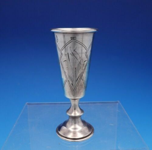 """Russian .875 Silver Cordial Cup Engraved with Diamond Shapes 3 1/8"""" Tall (#4333)"""