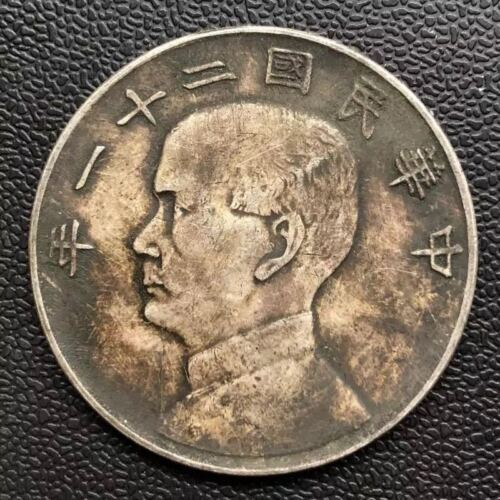 Collect Chinese silver Coin China Old Dynasty Antique Currency Cash