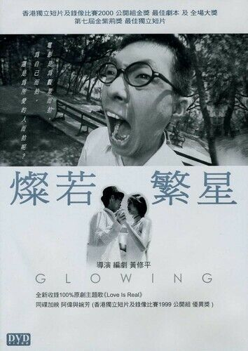 GLOWING (IMPORT) NEW DVD