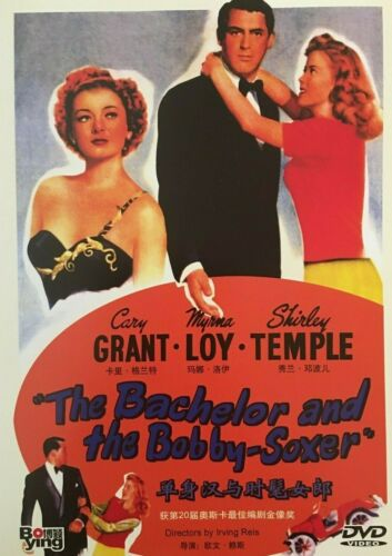 The Bachelor and the Bobby-Soxer (1947) - Cary Grant (Region All)