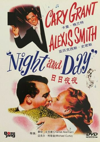 Night and Day (1946) - Cary Grant & Alexis Smith (Region All)