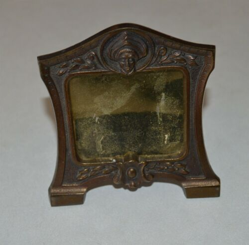 Antique Sultan Head Cast Iron Picture Frame Middle Eastern Egyptian Renaissance
