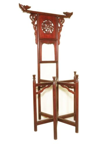 Antique Chinese Wash Stand (2985) Circa early of 19th century