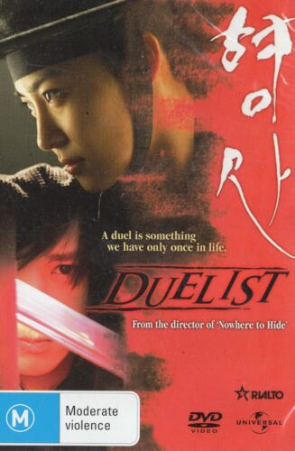 DUELIST - DVD - R 4 PAL - New & Sealed - Never played! - Original Oz release