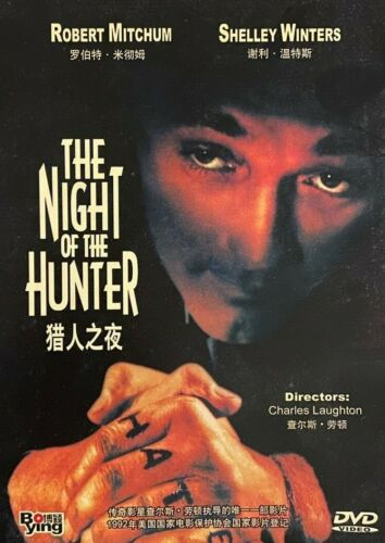 The Night of the Hunter (1955) - Robert Mitchum & Shelley Winters (Region All)