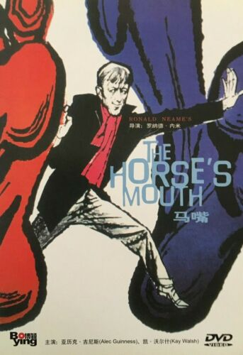 The Horse's Mouth (1958) - Alec Guinness & Kay Walsh (Region All)