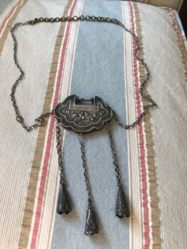 Antique Chinese Qing silver 富貴lock necklace pendant