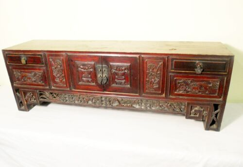 Antique Chinese Lady's Chest (5317)  Circa early of 19th century