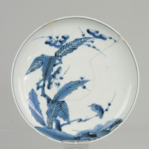 Antique 18th c Japanese Arita Blue and White Marked plate porcelain Dish Plate