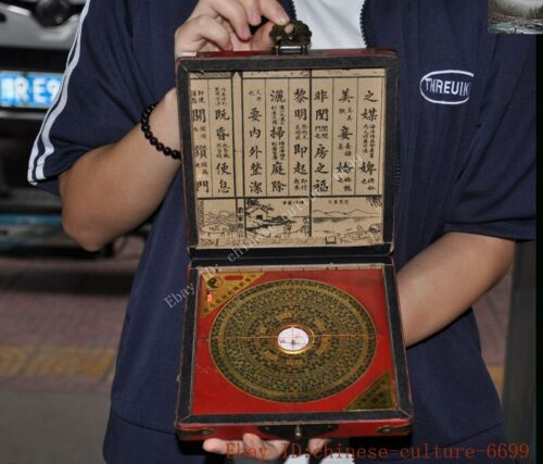 China nongovernmental myth Feng shui bagua Pointer Wooden box Dragon and Phoenix