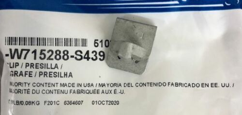 Genuine Insert Clip. Sold Individually -W715288-S439 <br/> **FORD PASS WELCOME** NEW OEM PARTS FROM A FORD DEALER