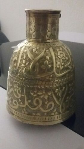 Rare Antique Islamic Ottoman or Mamlouk Pitcher Pot- Arabic Calligraphy Engraved