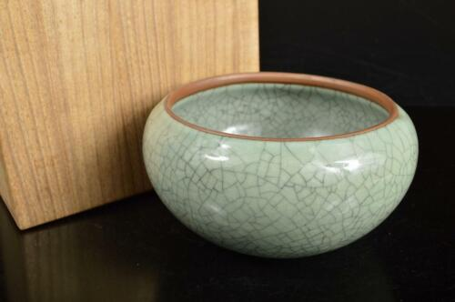 A8545: Chinese Celadon Shapely INCENSE BURNER Tea Ceremony w/box