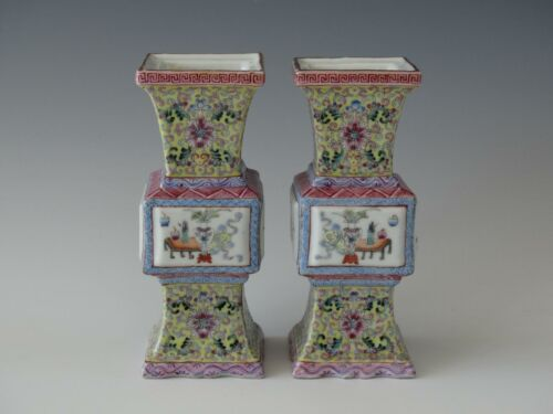 Pair of Chinese Porcelain Famille Rose Gu Form Vases Precious Objects Yellow